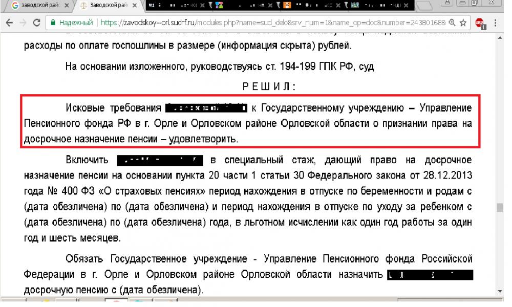 Пенсия по возрасту мвд в украине